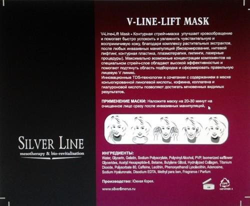 V-LINE-LIFE